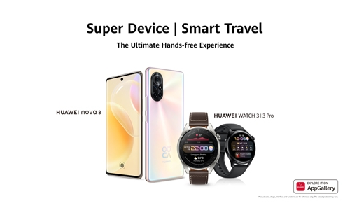 New Huawei Watch 3 | 3 Pro, nova 8 in Bahrain