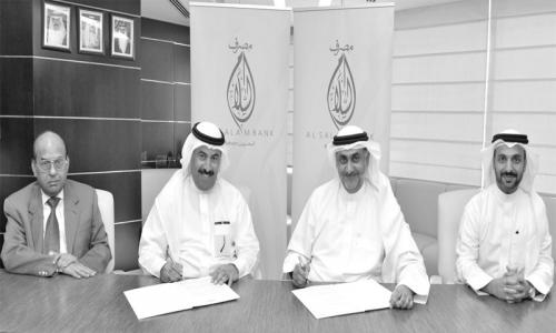 Al Salam Bank inks MoU with Kingdom Properties