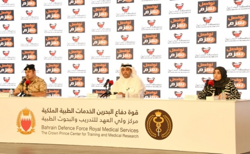 'Respect measures, avoid gatherings'