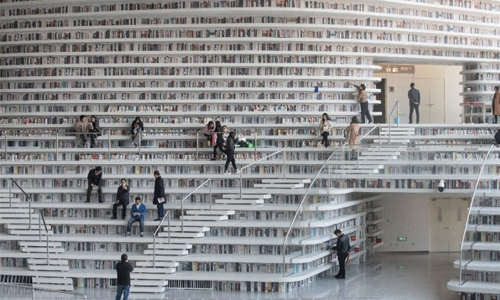 China's futuristic library