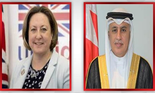 GCC-UK Free Trade Agreement negotiations launched