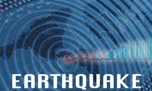 Earthquake strikes Pakistan