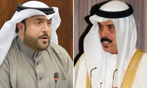 Ten-year plan to establish more schools in Bahrain