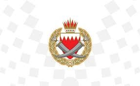 Interior Ministry announces total ban on all travelers who have visited China within 14 days of their arrival in Bahrain