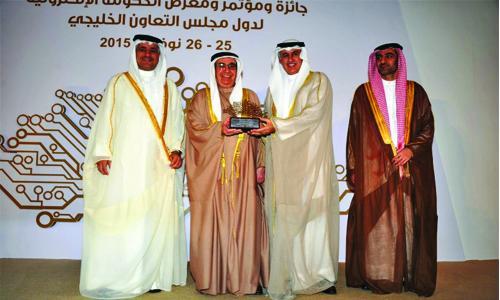 Bahrain shines as GCC eGovt summit concludes