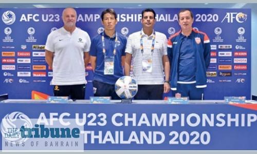 Bahrain kick off AFC U23 campaign