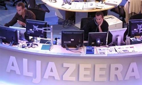 Al-Jazeera to cut around 500 jobs