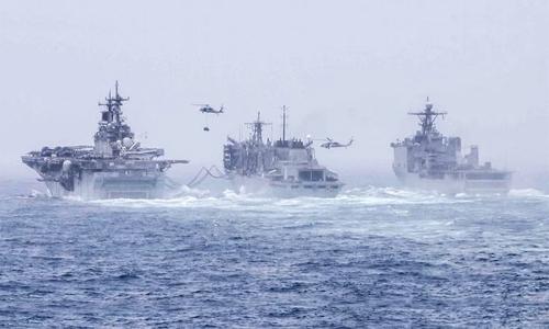 Forum on Iran threat