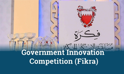 'Fikra' submissions to be received