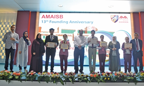 AMAISB presents achievement award