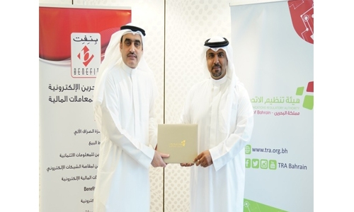 TRA issues first license to execute trust, e-signature services to BENEFIT company