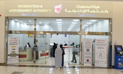 Muharraq Identity Card Service Center to re-open on Sunday