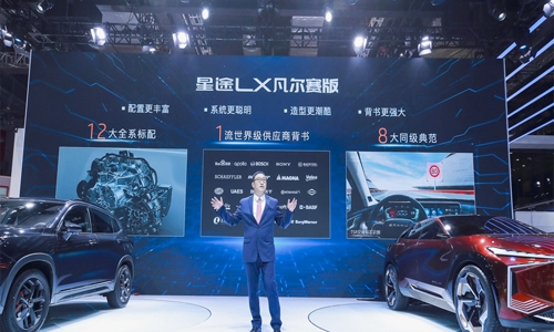 EXEED defines the future at Auto Shanghai