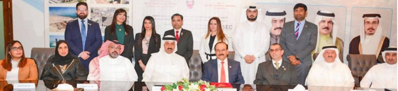 Sustainable Energy Centre, Derasat sign MoU