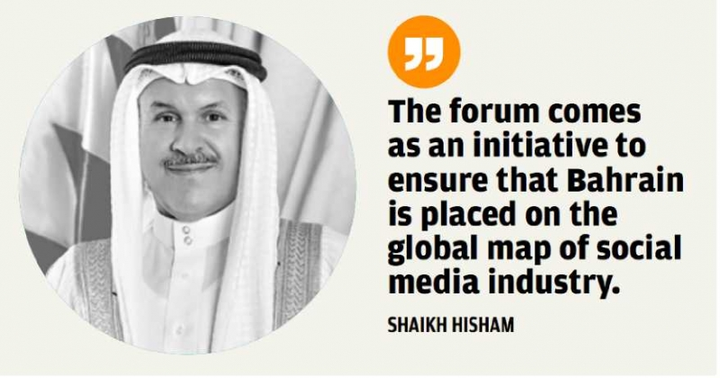 Experts to share views at global social media forum