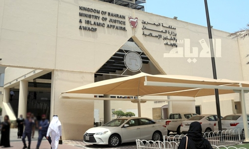 Two fined BD70,000 in Bu Maher, Muharraq expropriation case