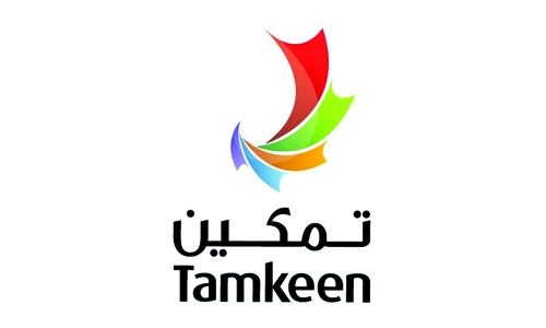 Tamkeen to train, employ Bahrainis with Down Syndrome