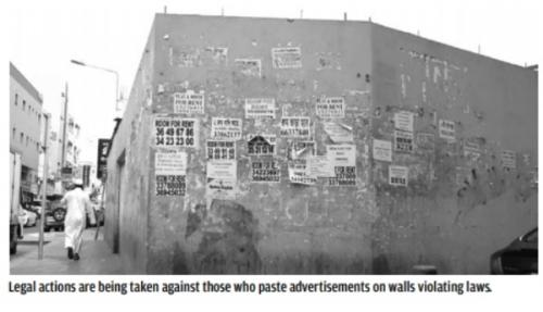 Over 1,000 advertisements removed for violating rules