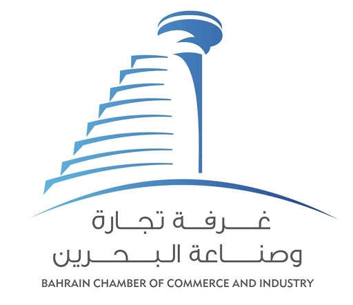 Bahrain Chamber to hold virtual forum