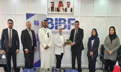 United Insurance joins project for new BIBF building in Bahrain Bay