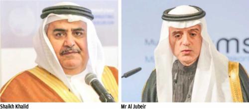 Bahrain backs Saudi