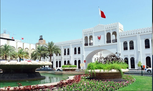 Bahrain wins five Arab Government Excellence Awards