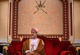 Oman's new ruler aims to reduce country's debt