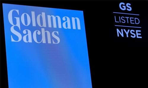 Goldman Sachs on course to launch cash management