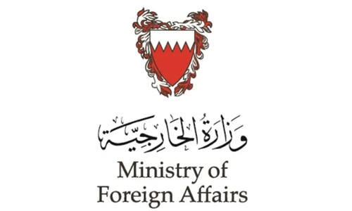 Bahrain condemns Turkish aggression