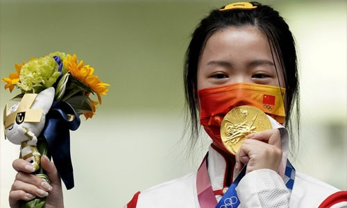 Chinese shooter Yang Qian wins first gold of the Games at Tokyo Olympics