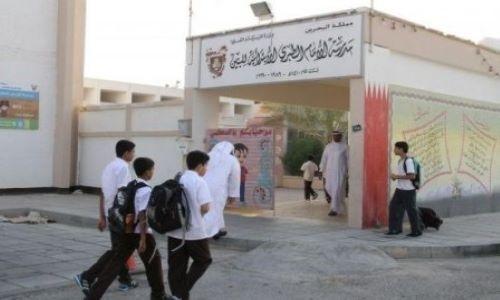 Time for Bahrain public schools maintenance