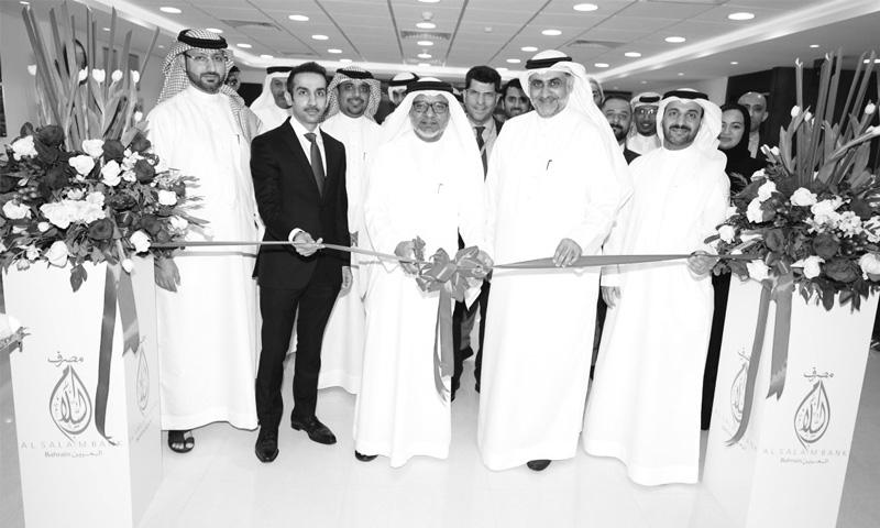 Al Salam Bank opens branch