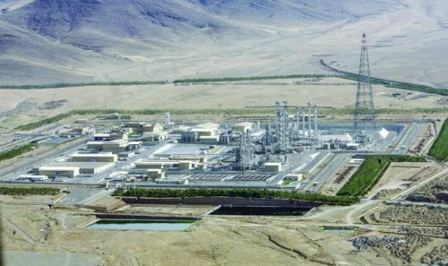 Nuke bomb plan, Tehran working on infrastructure to build advanced centrifuges at Natanz facility`