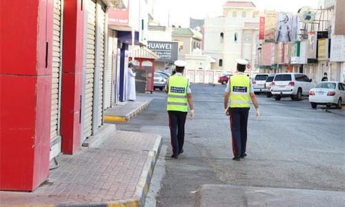 Bahrain stays alert