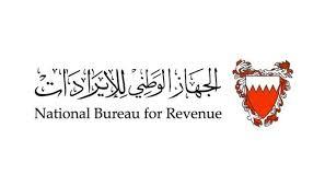 NBR holds VAT workshop