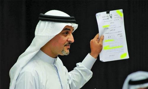 Bill seeks to impose BD400  school fees on non-Bahrainis