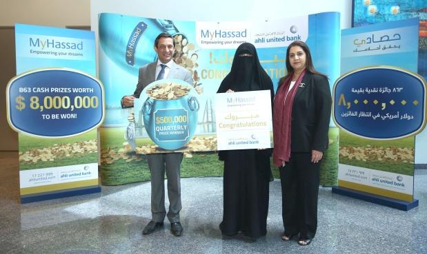 Rabab Mansour gets AUB MyHassad grand prize