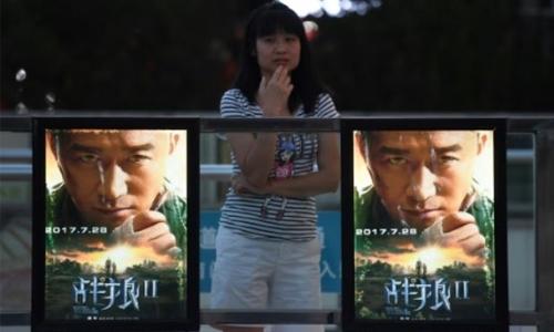 Patriotic blockbuster breaks China box office record