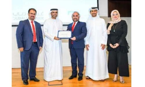 GPIC gets top CSR award