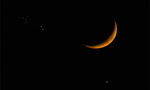 No moon was seen in Saudi