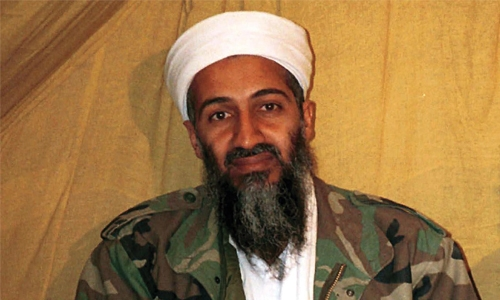 Central Intelligence Agency releases Osama Bin Laden's computer files