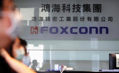 Apple supplier Foxconn posts unexpected second quarter profit