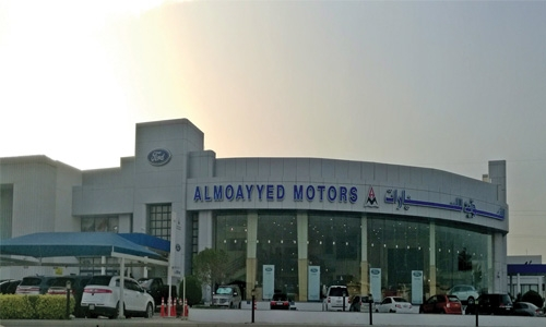 Amazing deals on Ford at Almoayyed