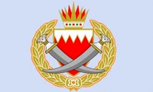 Gas cylinder blast suspect arrested in Bahrain
