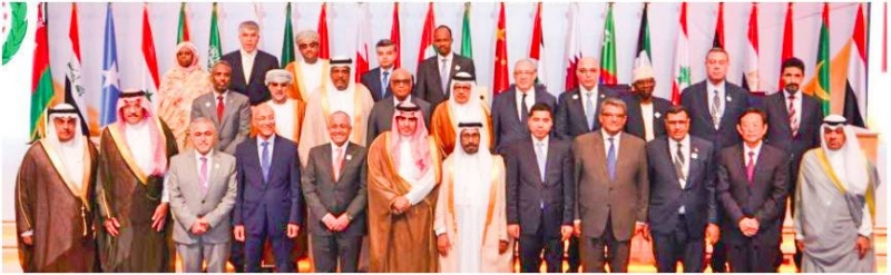 Bolstering Arab-China ties