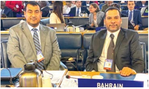 Bahrain attends key Montreal Protocol meeting