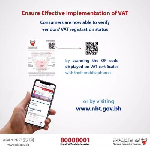 VAT News: QR code to help consumers verify vendors' registration