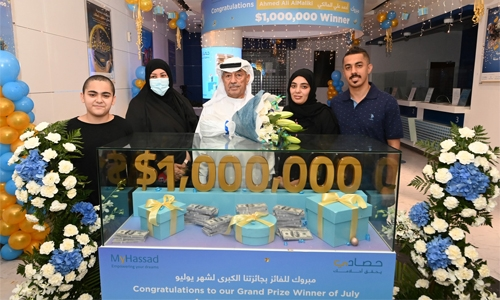 Ahli United Bank Bahrain reveals latest MyHassad Millionaire