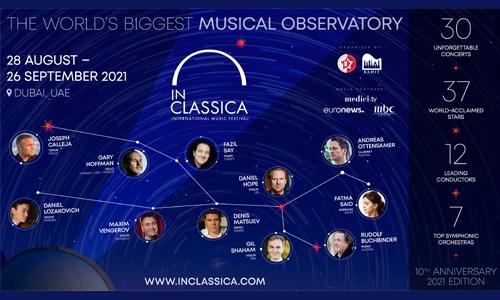 """EUFSC president Konstantin Ishkhanov """"thrilled"""" to announce opening of InClassica Festival in Dubai"""