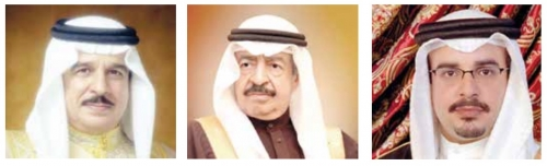 Condolences sent to Saudi leadership